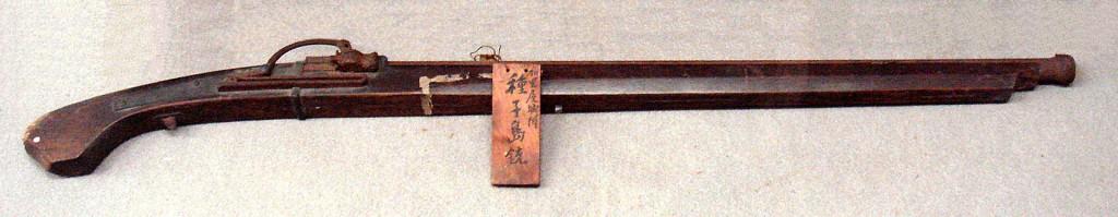 TanegashimaGun