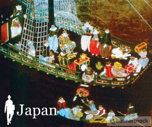 Japan by The Perfect Tourist eMagazine