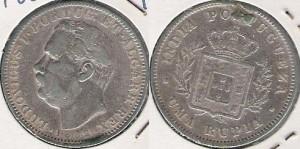 coin-portuguese-india-rupia-1882