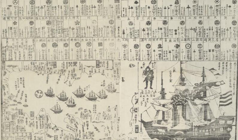 The Nau do Trato, The Portuguese Black Ships