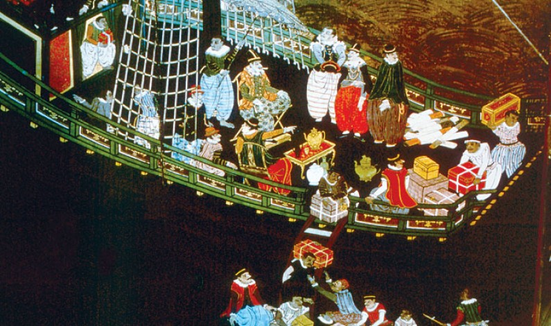 Japan, Portuguese trade in the 16th century