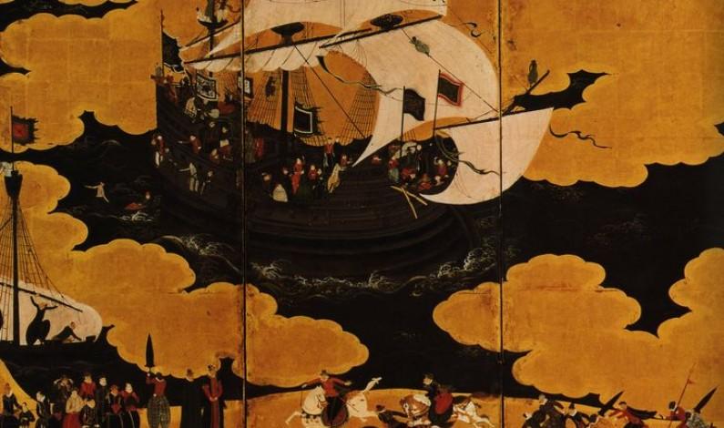 Nagazaki City, Founded 1570 by Portuguese
