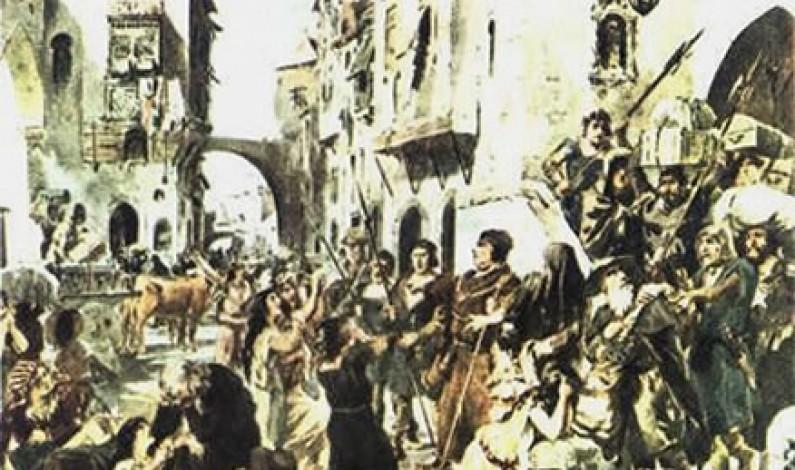 Portuguese Marrano Jewish