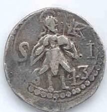 Portuguese Indian rupia