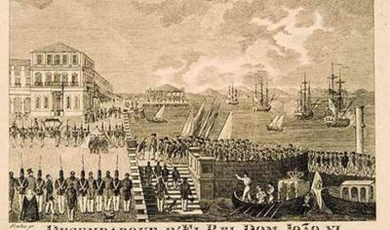 The King João VI Arrival in Lisbon From Brazil in 1821